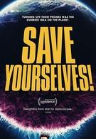 Спаси себя сам! (2020)