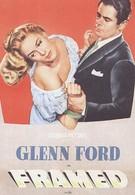 Подставленный (1947)