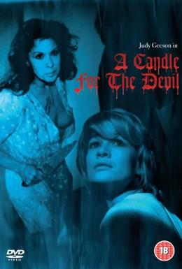 Постер фильма Гостиница кошмаров (1973)