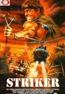Головорез (1988)