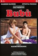 Бубу (1971)