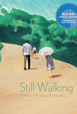 Постер фильма Пешком-пешком (2008)