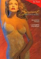 Сексуальный ответ (1992)