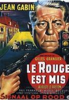 Включен красный свет (1957)