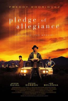 Постер фильма Запретная зона (2003)