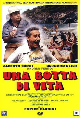 Постер фильма На всю катушку (1988)