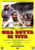На всю катушку (1988)