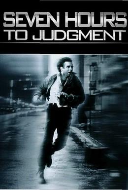Постер фильма Семь часов до приговора (1988)