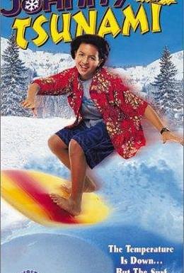Постер фильма Джонни Цунами (1999)