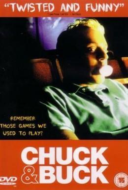 Постер фильма Чак и Бак (2000)