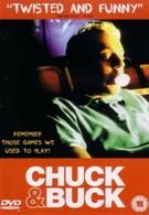 Чак и Бак (2000)