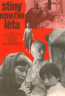 Постер фильма Тени знойного лета (1978)