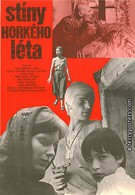 Тени знойного лета (1978)