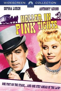 Постер фильма Чертовка в розовом трико (1960)