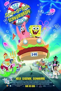 Постер фильма Губка Боб квадратные штаны (2011)