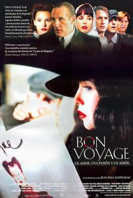 Постер фильма Бон вояж! (2003)