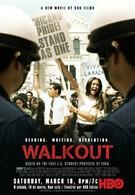 Забастовка (2006)