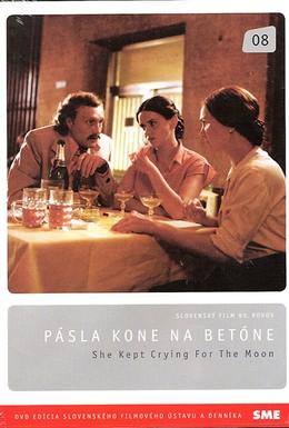 Постер фильма на асфальте коней пасла (1982)