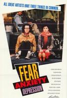 Страх, тревога и депрессия (1989)