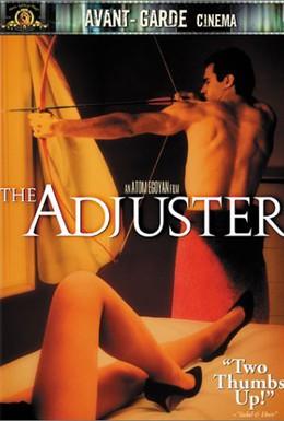 Постер фильма Страховой агент (1991)