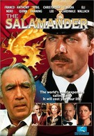 Саламандра (1981)