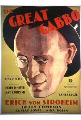 Постер фильма Большой Габбо (1929)