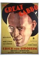 Большой Габбо (1929)