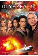 Одиссея 5 (2002)