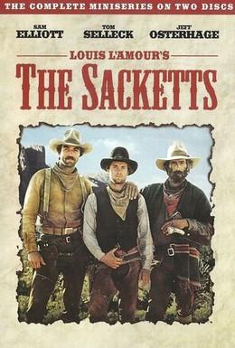 Постер фильма Братья Саккетт (1979)
