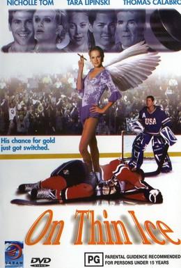 Постер фильма Ледяной ангел (2000)