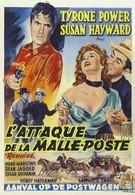 Нападение на почтовую станцию (1951)