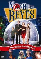 Улетное Рождество (2001)
