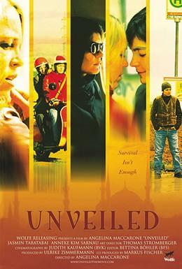 Постер фильма Чужая кожа (2005)