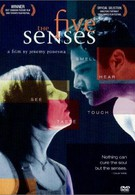 Пять чувств (1999)