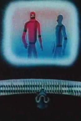 Постер фильма Фаэтон – сын солнца (1972)