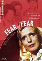 Страх перед страхом (1975)