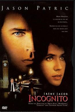 Постер фильма Инкогнито (1997)