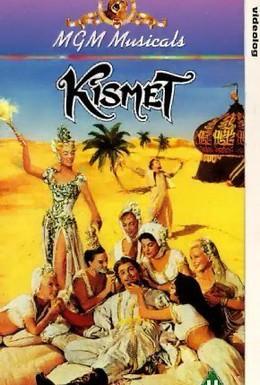 Постер фильма Кисмет (1955)