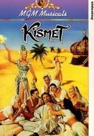 Кисмет (1955)