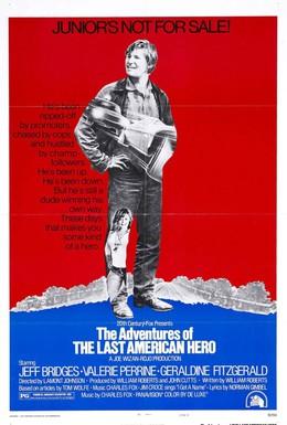 Постер фильма Последний американский герой (1973)