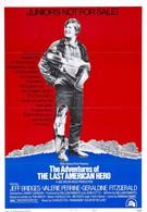 Последний американский герой (1973)