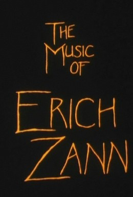Постер фильма Музыка Эриха Занна (1980)