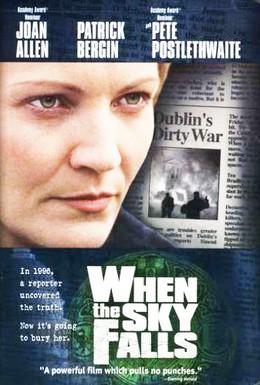 Постер фильма Когда низвергнутся небеса (2000)