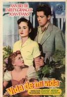 Очень личное (1950)