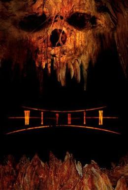 Постер фильма В недрах кошмара (2005)