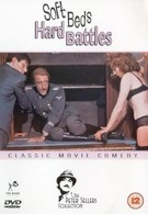 Жестокие битвы на мягких постелях (1974)