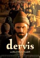Дервиш (2001)