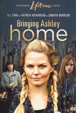 Постер фильма Вернуть Эшли домой (2011)
