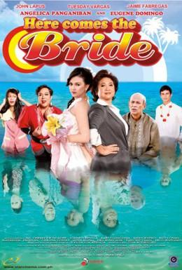 Постер фильма А вот и невеста (2010)