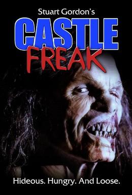 Постер фильма Урод в замке (1995)